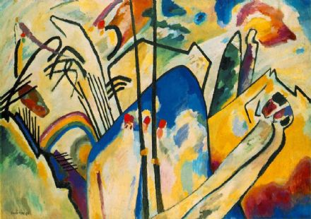 Kandinsky, Wassily: Composition IV (4). Fine Art Print/Poster. Sizes: A4/A3/A2/A1 (00533)